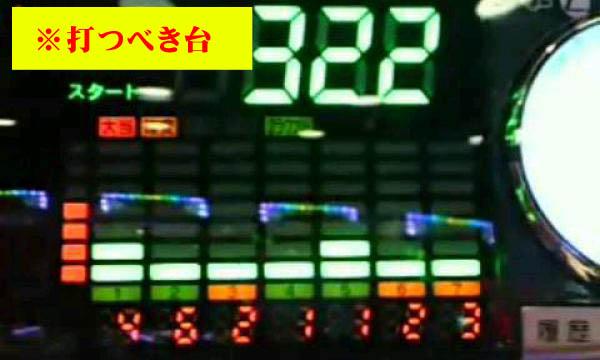 f:id:kaiji-delivery:20181213221018j:plain