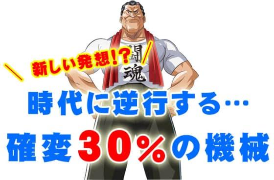 f:id:kaiji-delivery:20181216094150j:plain