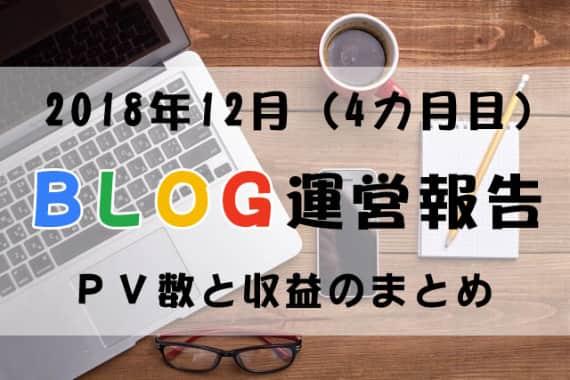 f:id:kaiji-delivery:20181218100105j:plain