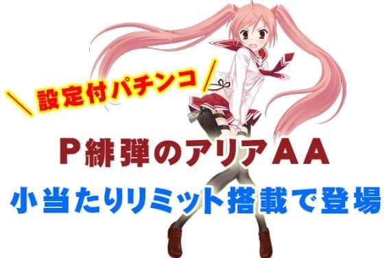 f:id:kaiji-delivery:20181218144604j:plain