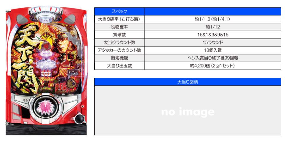 f:id:kaiji-delivery:20181221140921j:plain