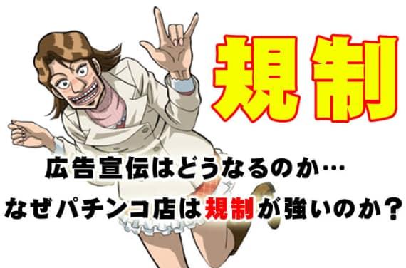 f:id:kaiji-delivery:20181226150848j:plain
