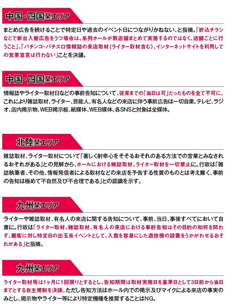 f:id:kaiji-delivery:20181226153511j:plain