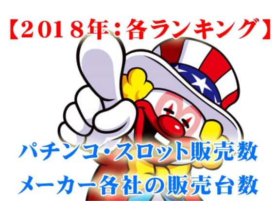 f:id:kaiji-delivery:20190102171855j:plain