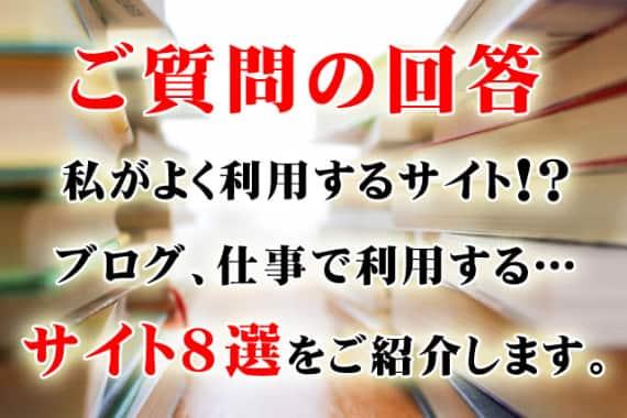 f:id:kaiji-delivery:20190103203749j:plain