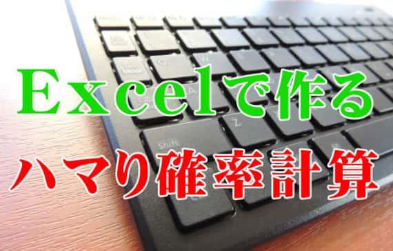 f:id:kaiji-delivery:20190108235715j:plain