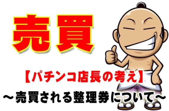 f:id:kaiji-delivery:20190114163524j:plain