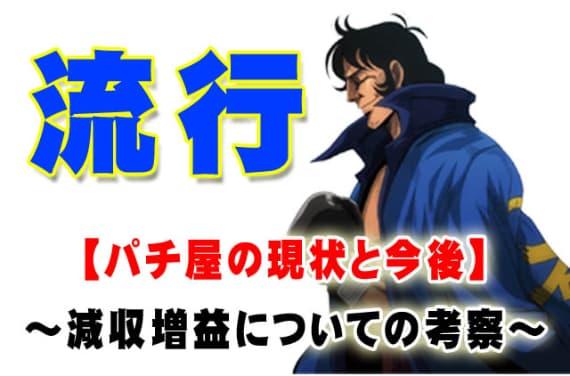 f:id:kaiji-delivery:20190120135456j:plain