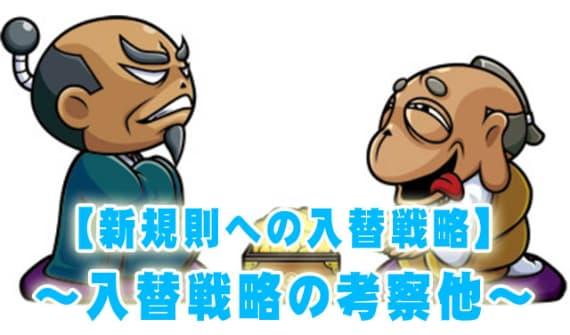 f:id:kaiji-delivery:20190121102342j:plain