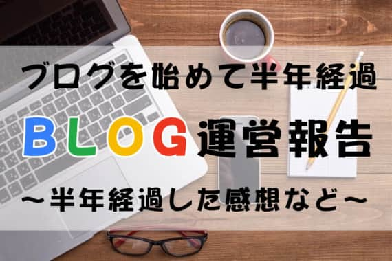 f:id:kaiji-delivery:20190126125204j:plain