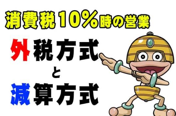f:id:kaiji-delivery:20190131154203j:plain