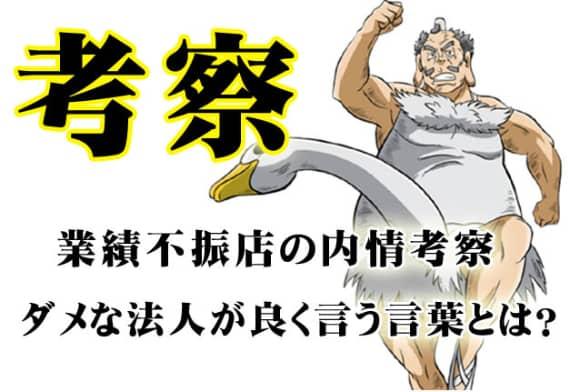 f:id:kaiji-delivery:20190206190106j:plain