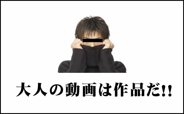 f:id:kaiji-delivery:20190211153638j:plain