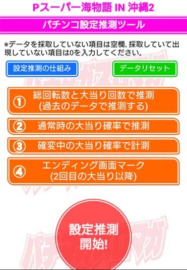 f:id:kaiji-delivery:20190212155326j:plain