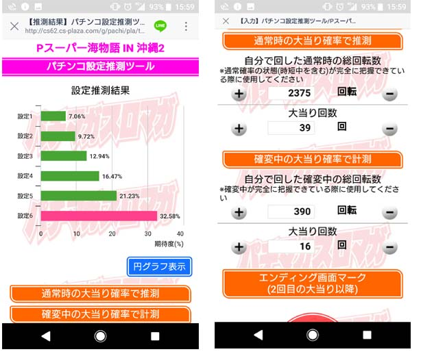 f:id:kaiji-delivery:20190212161242j:plain