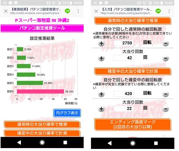 f:id:kaiji-delivery:20190212170231j:plain