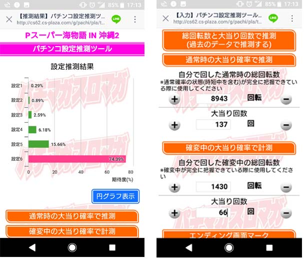 f:id:kaiji-delivery:20190212171641j:plain