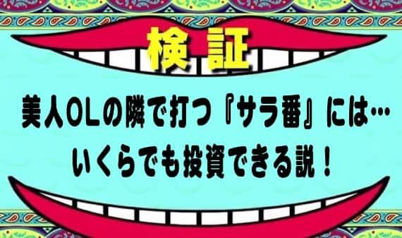 f:id:kaiji-delivery:20190217100332j:plain