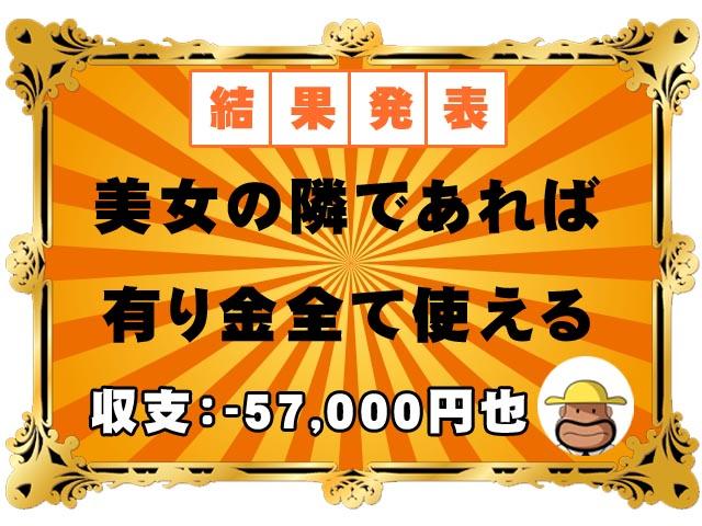 f:id:kaiji-delivery:20190217121157j:plain