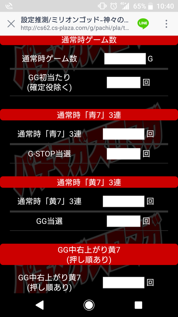 f:id:kaiji-delivery:20190223104347p:plain
