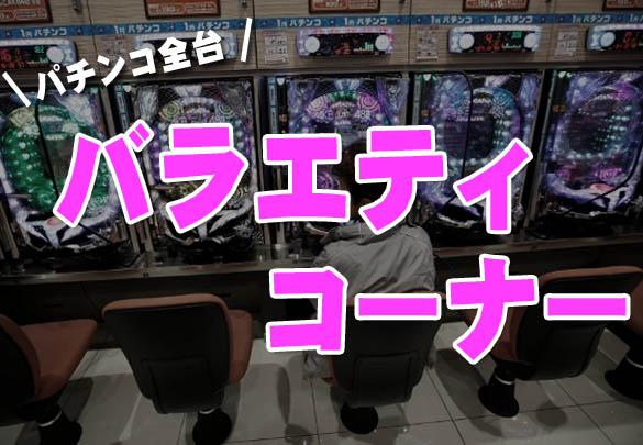 f:id:kaiji-delivery:20190308141549j:plain