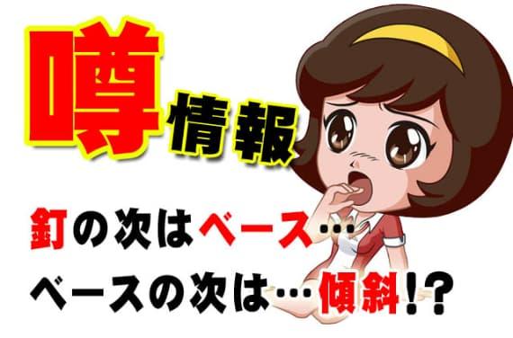 f:id:kaiji-delivery:20190311091601j:plain