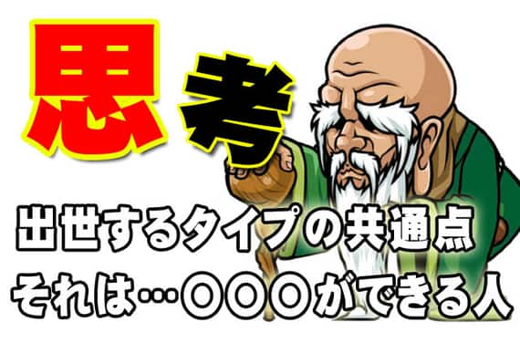 f:id:kaiji-delivery:20190315140757j:plain