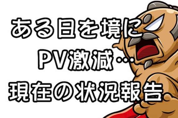 f:id:kaiji-delivery:20190326191511j:plain