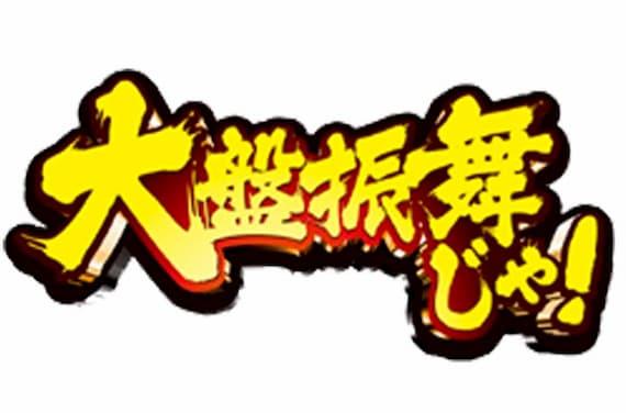 f:id:kaiji-delivery:20190412143912j:plain