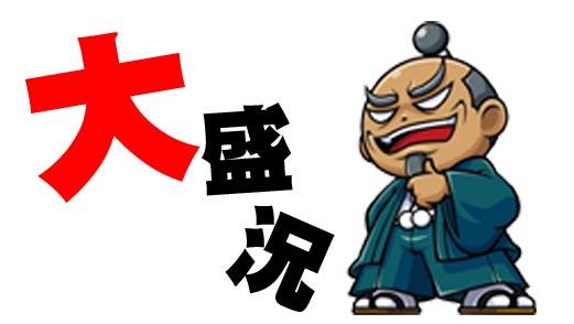 f:id:kaiji-delivery:20190418143426j:plain