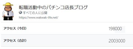 f:id:kaiji-delivery:20190418145516j:plain