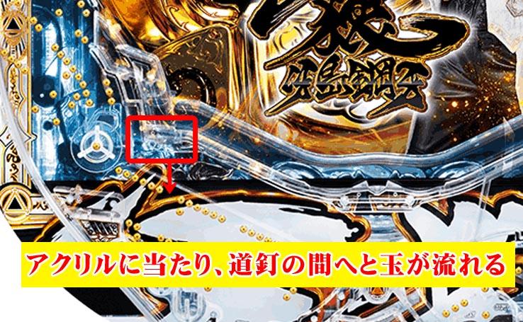 f:id:kaiji-delivery:20190718034136j:plain