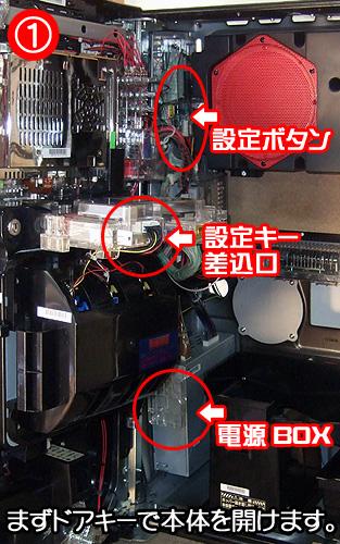f:id:kaiji0823:20190115045229j:plain