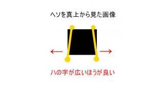 f:id:kaiji0823:20190117015447j:plain