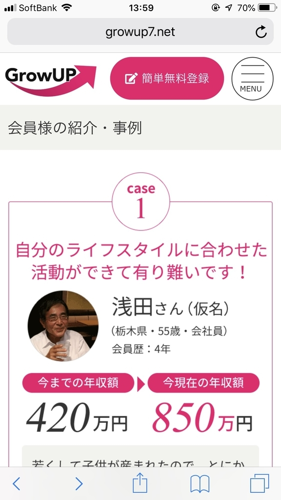 f:id:kaiji0823:20190212141955j:plain