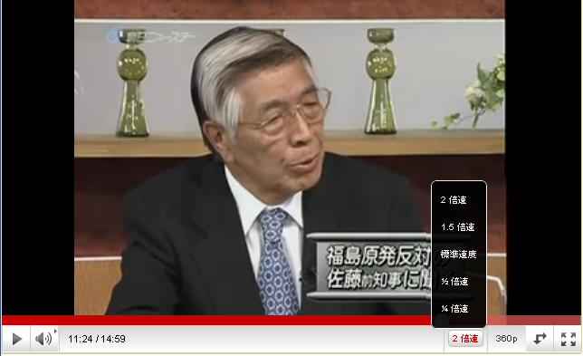 f:id:kaijikaiji:20110521140927j:image