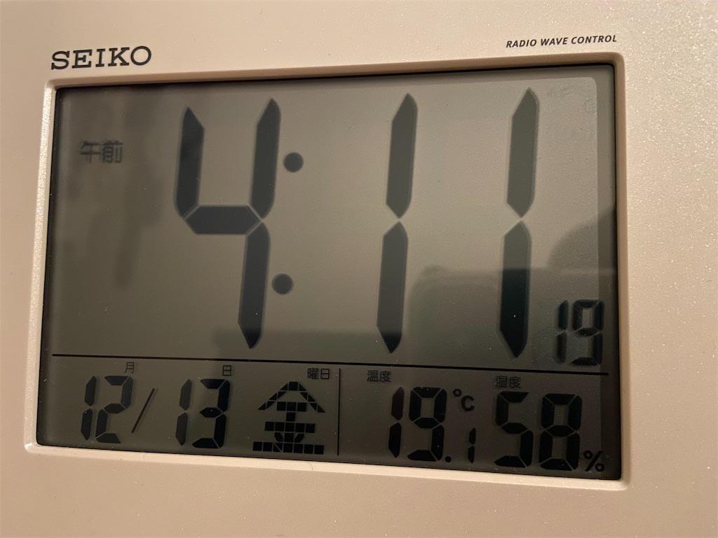 f:id:kaijukun:20191213055326j:image:h480:w360