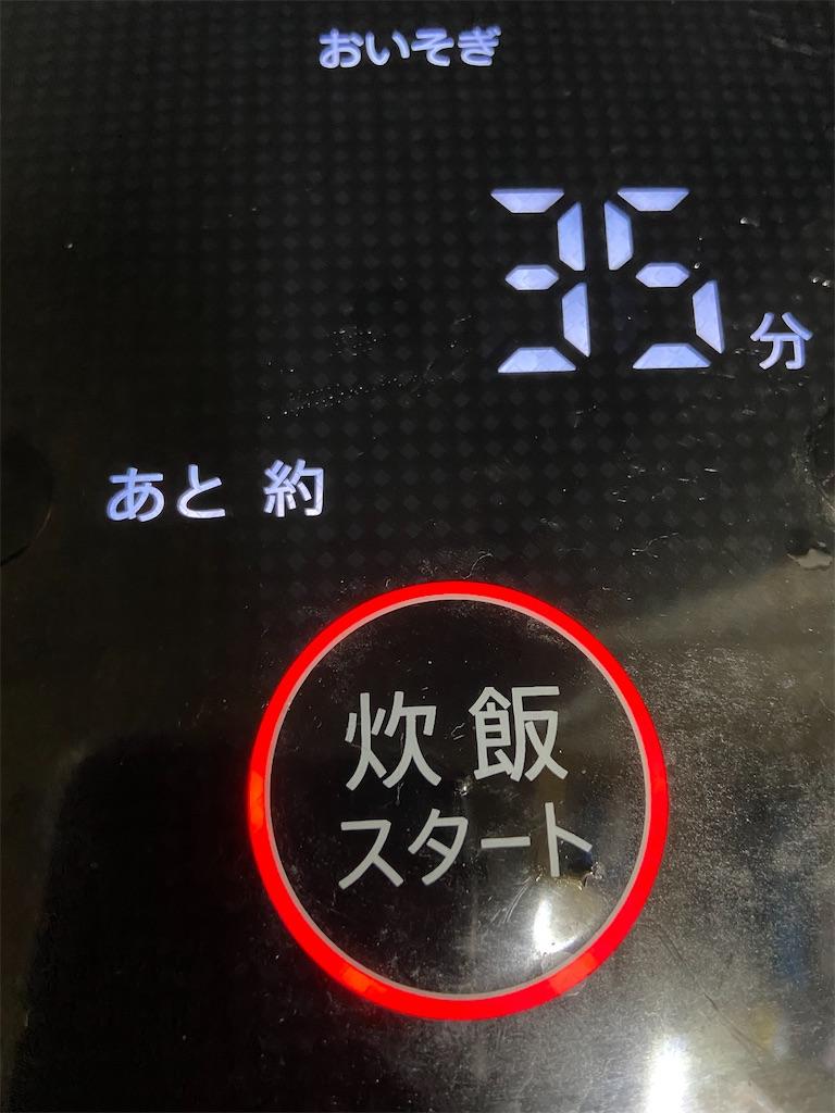f:id:kaijukun:20191223070018j:image:h350:w400