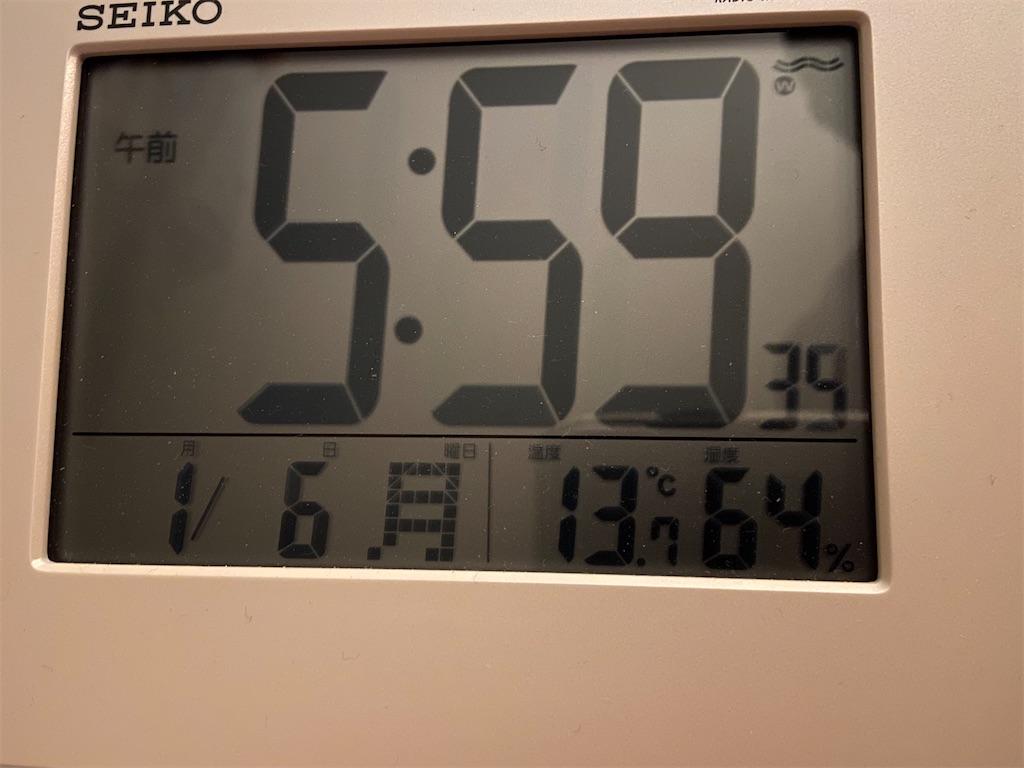 f:id:kaijukun:20200106065051j:image:h350:w400
