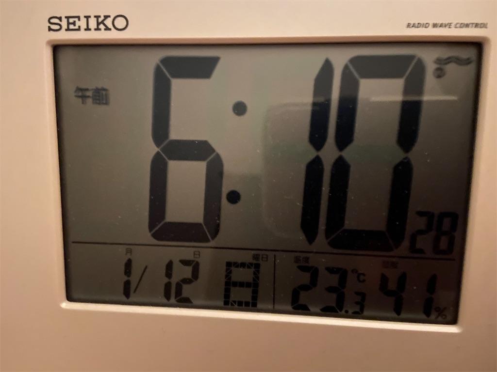 f:id:kaijukun:20200112075040j:image:h400:w500