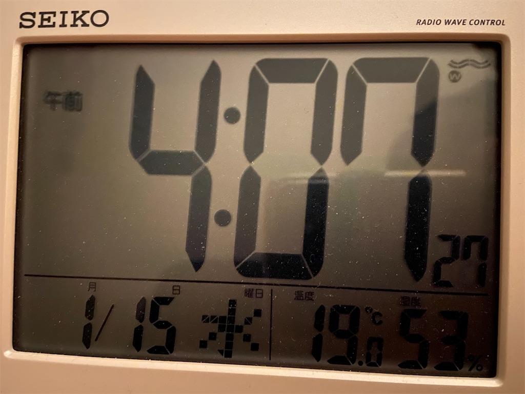 f:id:kaijukun:20200115045822j:image:h400:w500