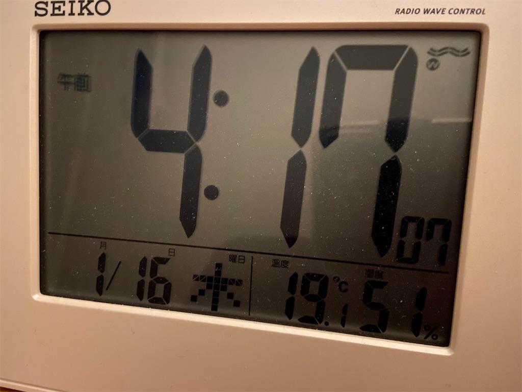 f:id:kaijukun:20200116041749j:image:h400:w500