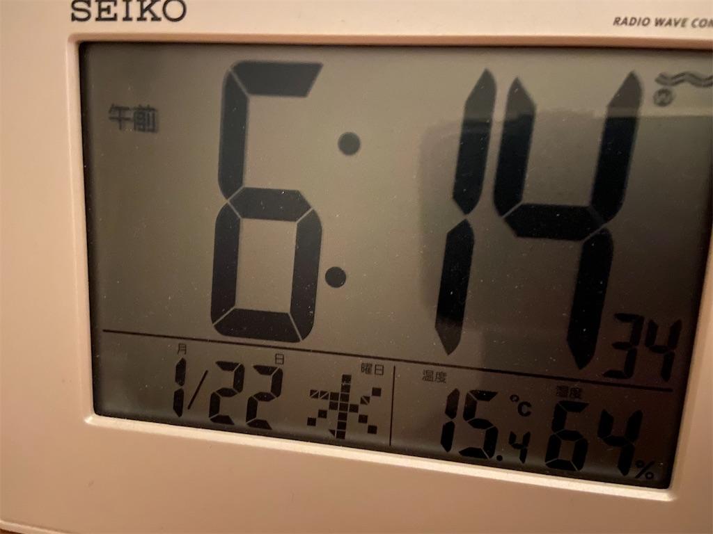 f:id:kaijukun:20200122061606j:image:h500:w500