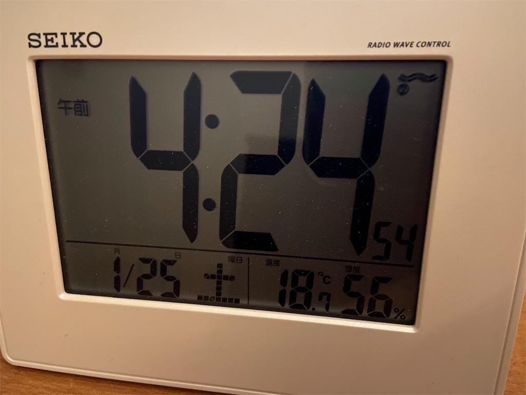 f:id:kaijukun:20200125042504j:image:h500:w500