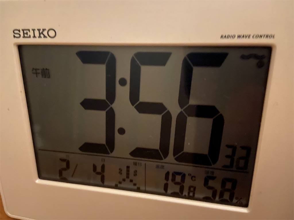 f:id:kaijukun:20200204054007j:image:h400:w400
