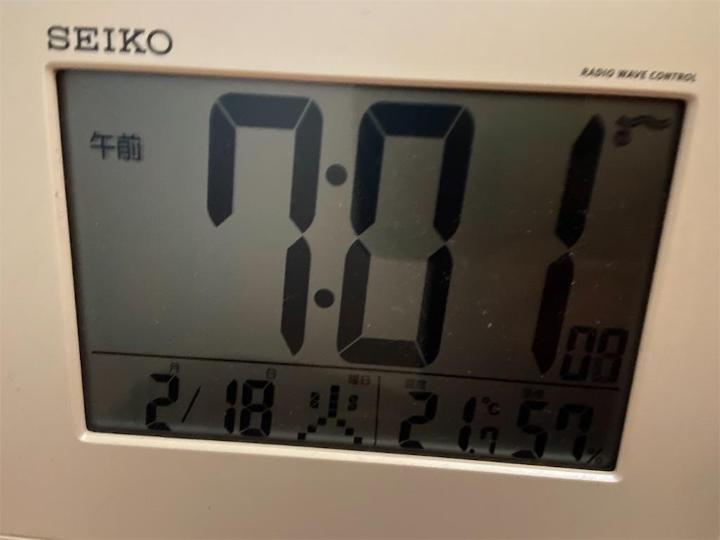 f:id:kaijukun:20200218070122j:image:h600:w600