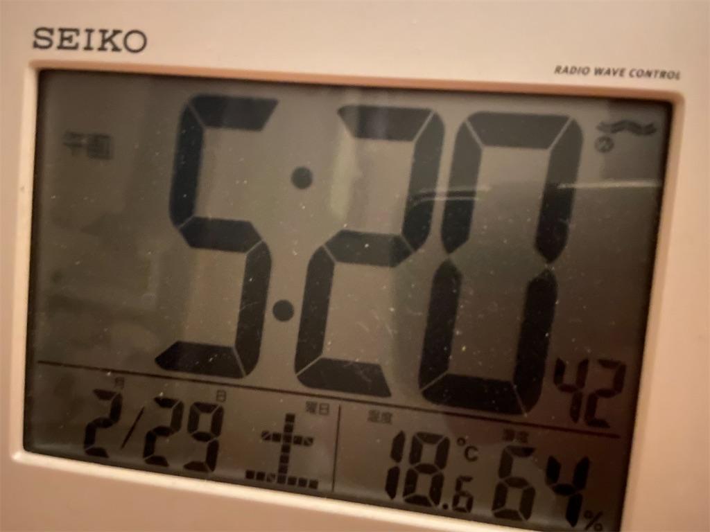 f:id:kaijukun:20200229052250j:image:h600:w600