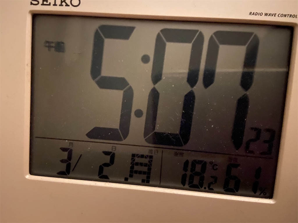 f:id:kaijukun:20200302050842j:image:h600:w600