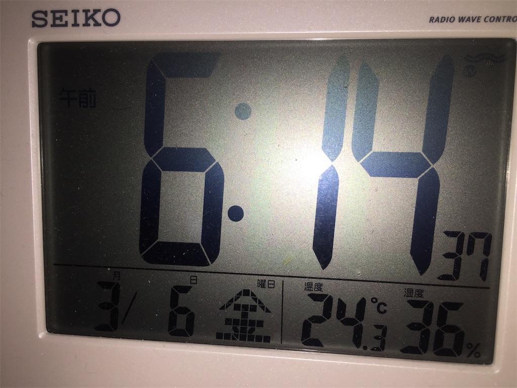 f:id:kaijukun:20200306061503j:image:h600:w600