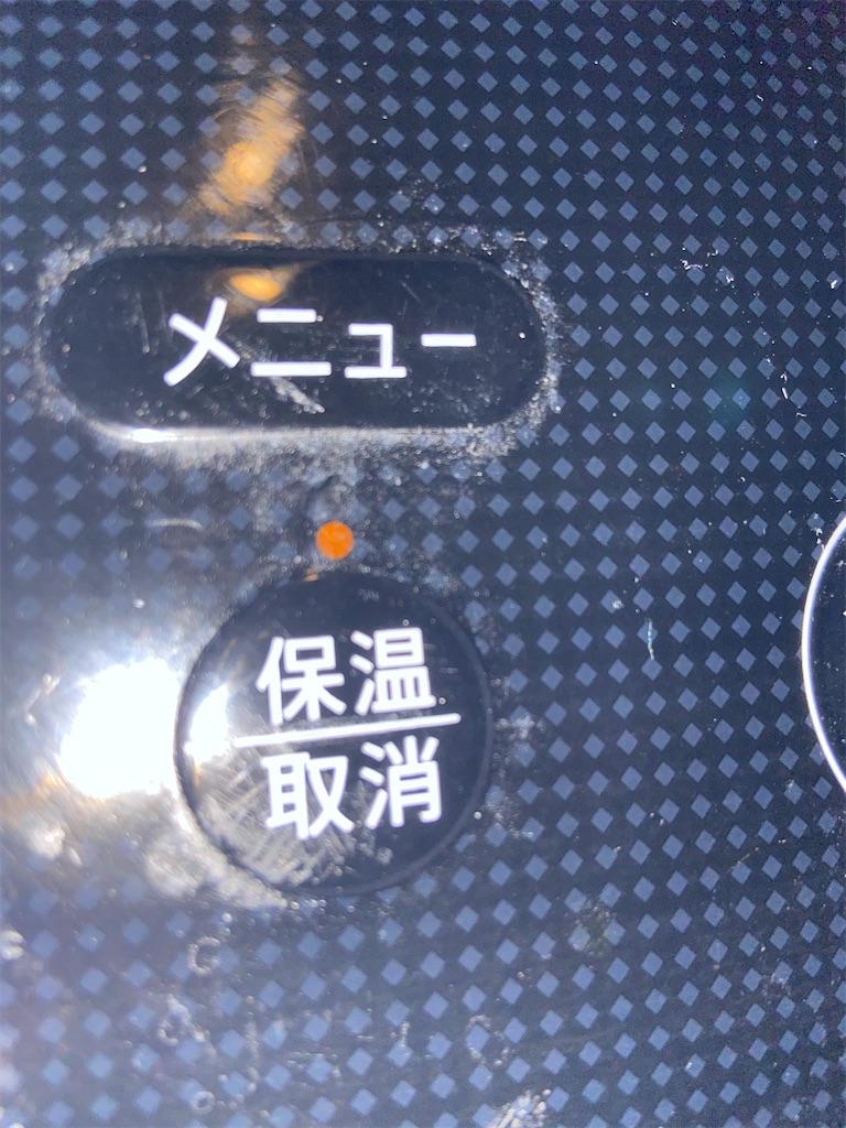 f:id:kaijukun:20200314082743j:image:h600:w600